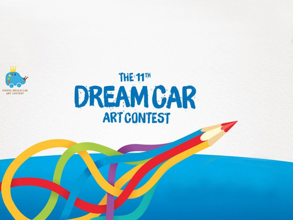 dream-car-contest